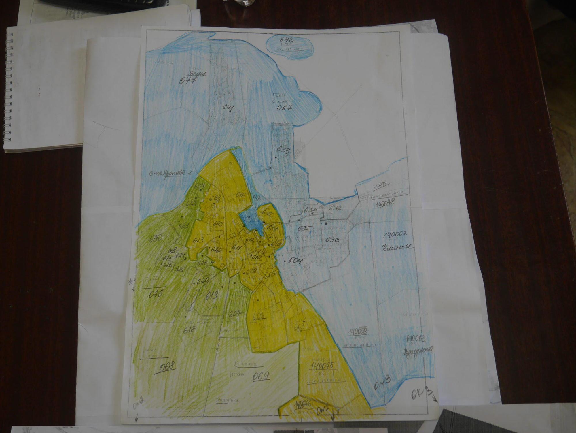 Бахмутський район виборчі округи вибори-2020