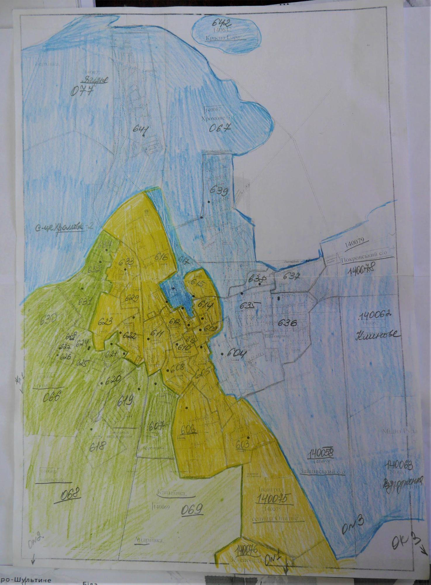 избирательный округ Бахмутского района выборы-2020