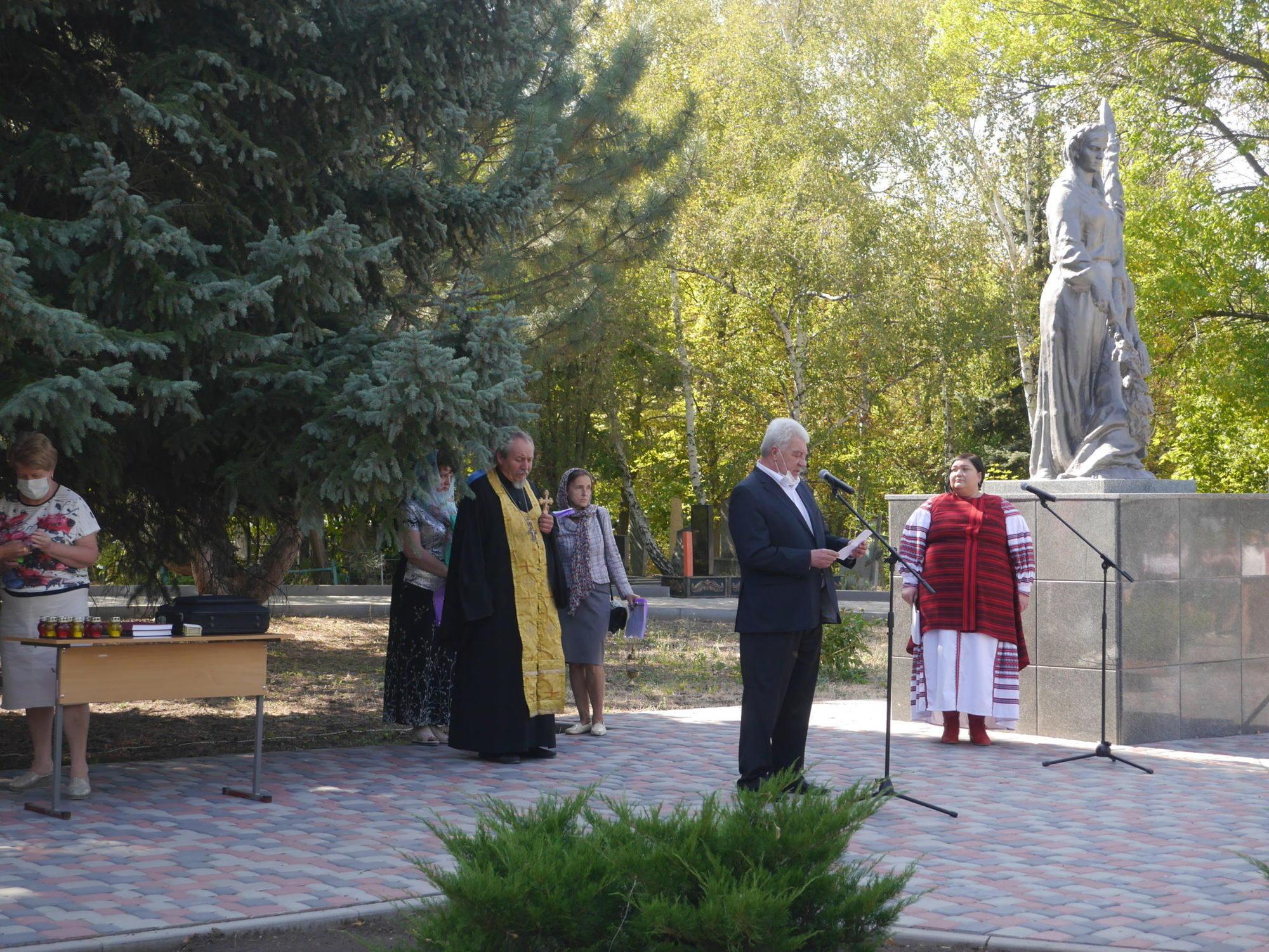 мітинг-реквієм пам'ятник священник мер Бахмута