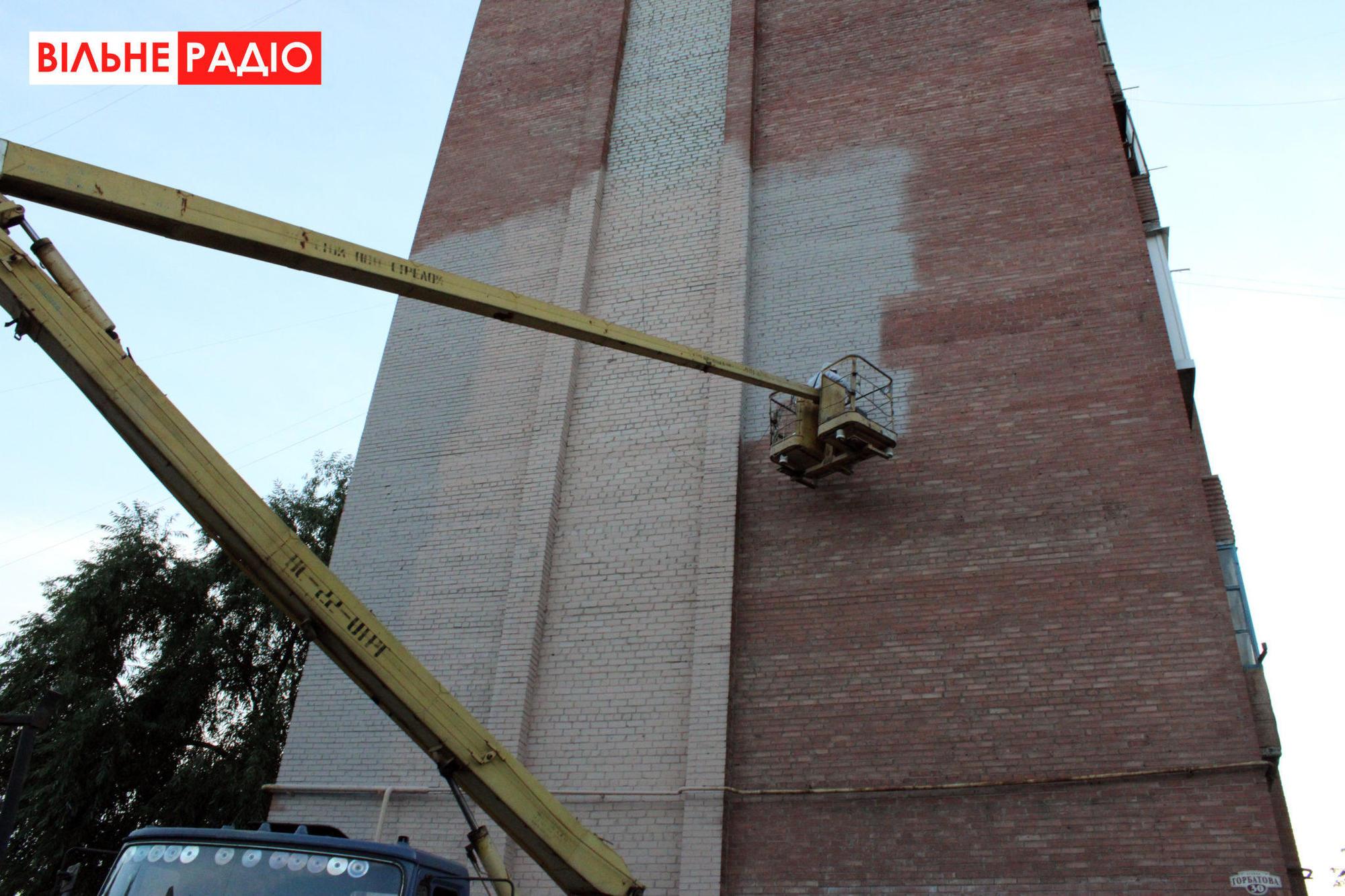 Центр Бахмута украсят новым муралом