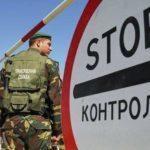 """На """"Станиці Луганській"""" пропускають стабільно, на """"Новотроїцькому"""" знов ночували 15 людей"""