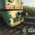 В Донецкой области под колесами поезда погиб мужчина. Это расследует полиция