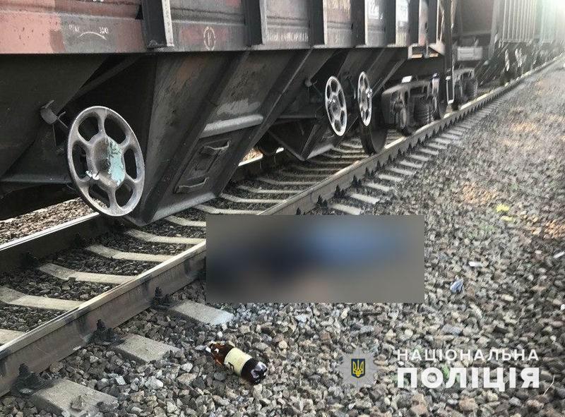 На Донеччині під колесами потягу загинув чоловік. Це розслідує поліція