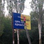 Підкуп, агітація, хуліганство: На Донеччині вже 25 разів скаржились на порушення виборчого законодавства