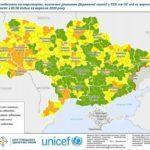 Бахмут, Слов'янськ, Краматорськ та Мирноград віднесли до жовтої зони карантину