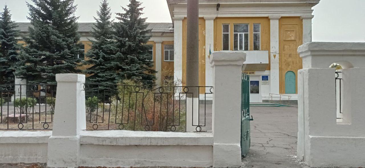 часовоярська школа № шкільний забор