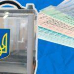 Місцеві вибори в Бахмутській ОТГ-2020: пряма трансляція