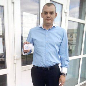 Губа Артем Сергійович