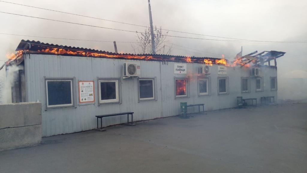пожары на КПВВ Станица Луганская