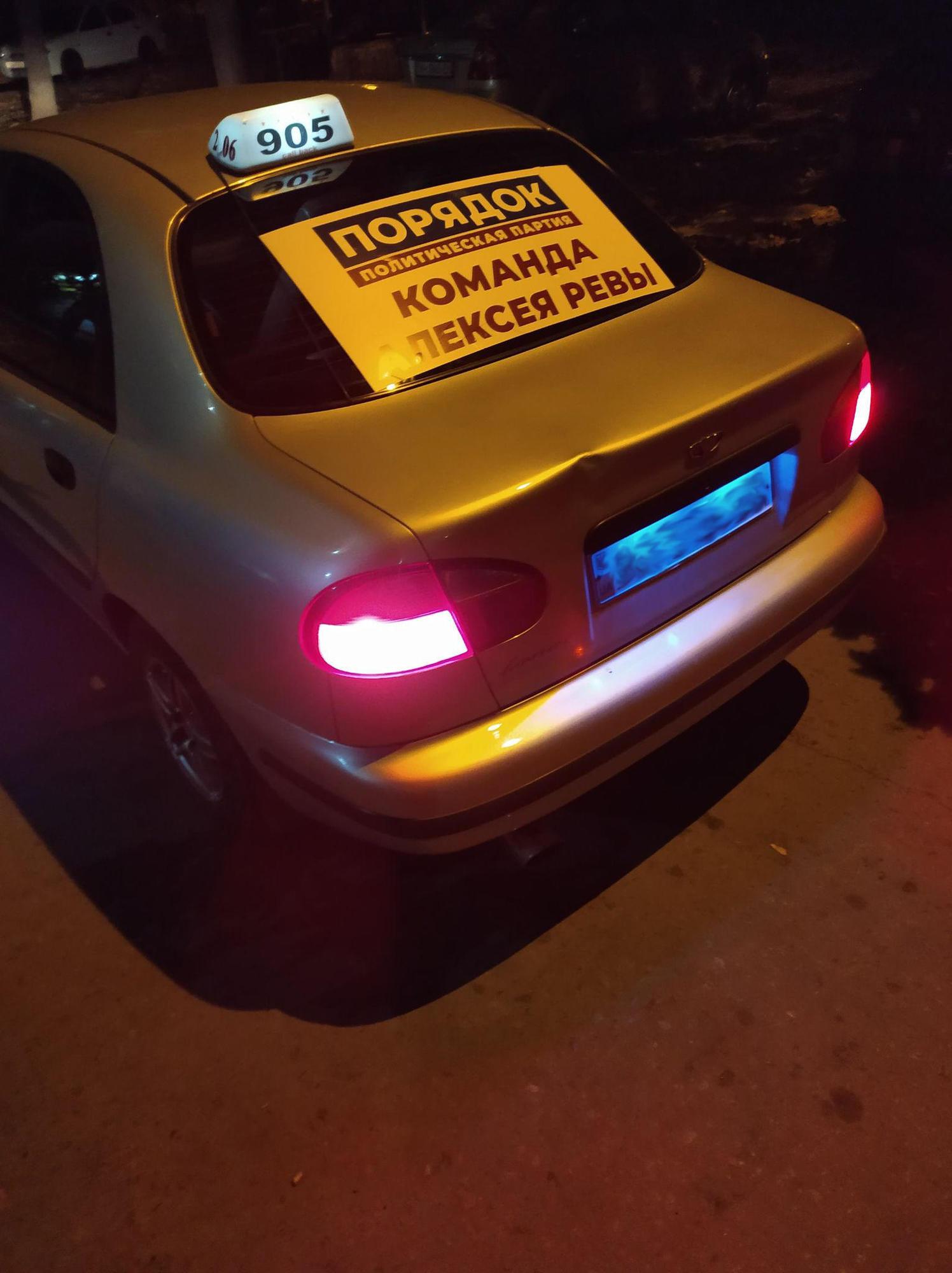 3 служби таксі Бахмута агітують за кандидатів та партії. Це заборонено законом