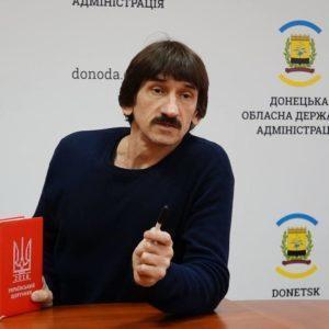 Дяченко Олександр Анатолійович