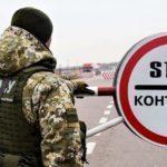 """Від сьогодні КПВВ """"Станиця Луганська"""" зачинився на пів місяця"""
