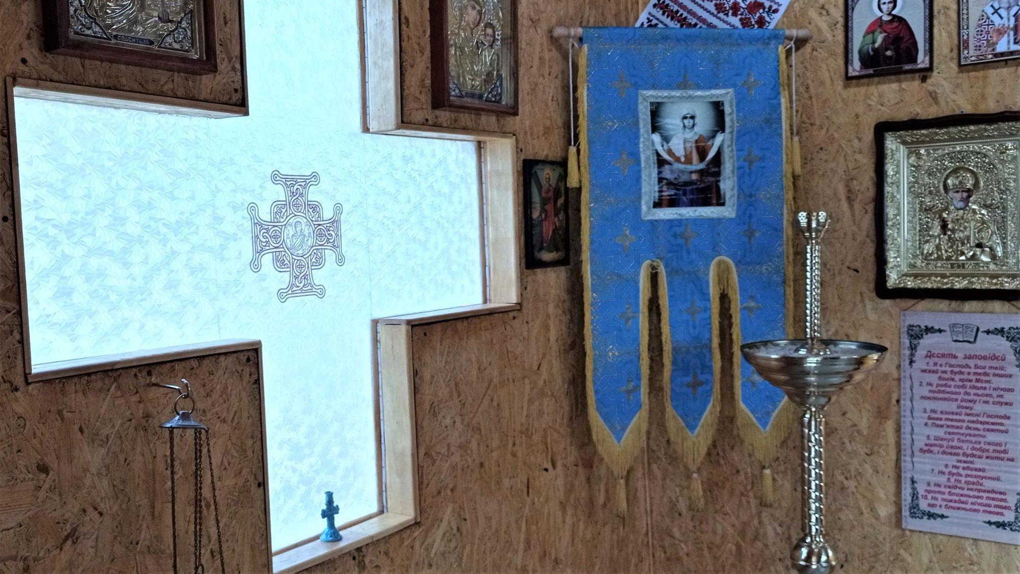 каплиця ПЦУ УПЦ 65 ВМГ ікони хрест