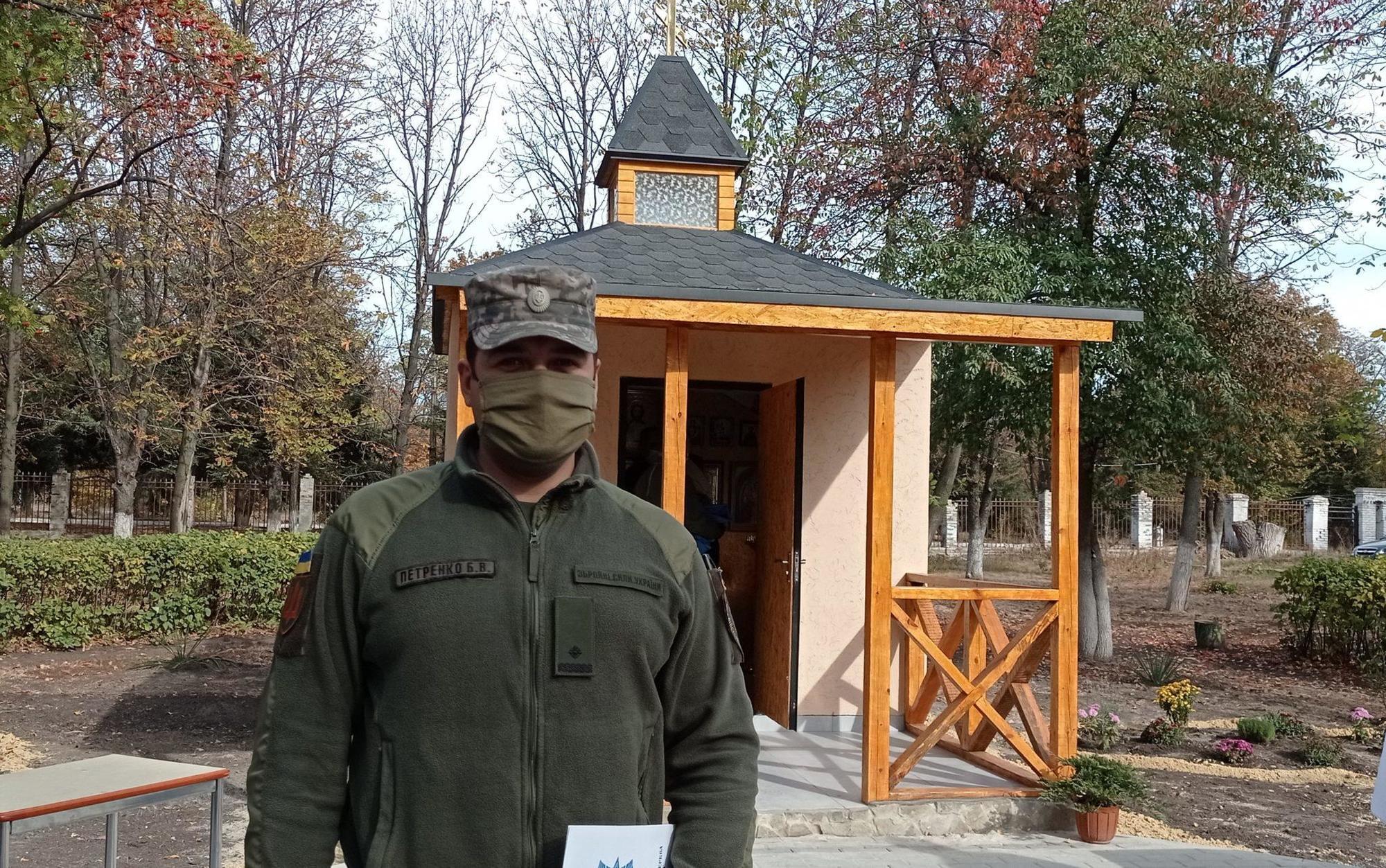 Богдан Петренко начальник військового госпіталя каплиця