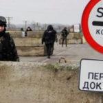 У вівторок не працює жодний з  КПВВ Донбасу. В окремих випадках пропускають на Луганщині
