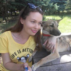 Арісой Катерина Володимирівна