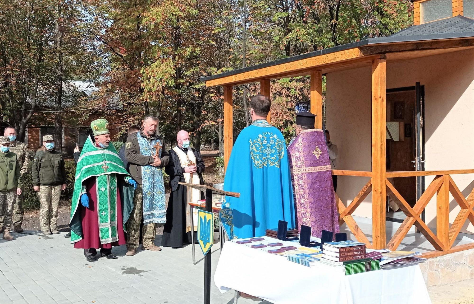міжконфесійний молебень освящення каплиці ВМГ