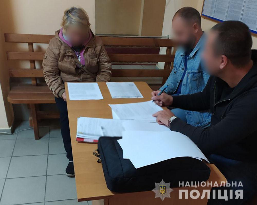 подозреваемая покушение на Бучок полиция Донетчины