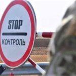 Ни один из КПВВ на Донбассе не пропускает, некоторые пересекают линию разграничения вне КПВВ