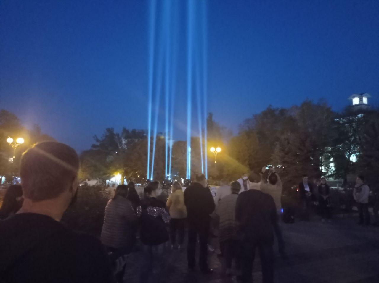 День захисника України Бахмут