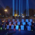 На Донеччині засвітили промені пам'яті про захисників України, яких вже немає (ФОТО)