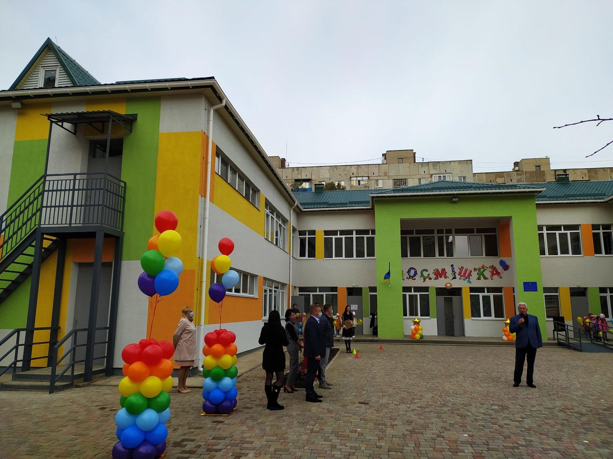 дитячий садок №40 Посмішка Бахмут