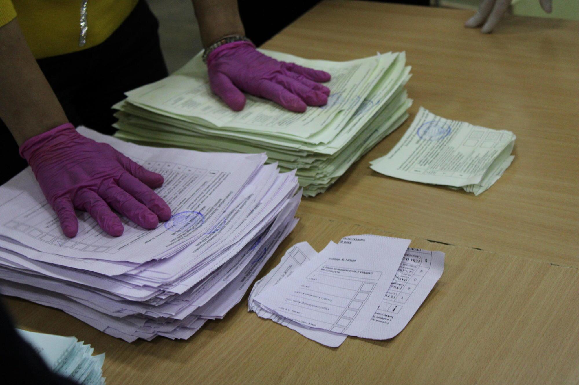 підрахунок голосів, ДВК