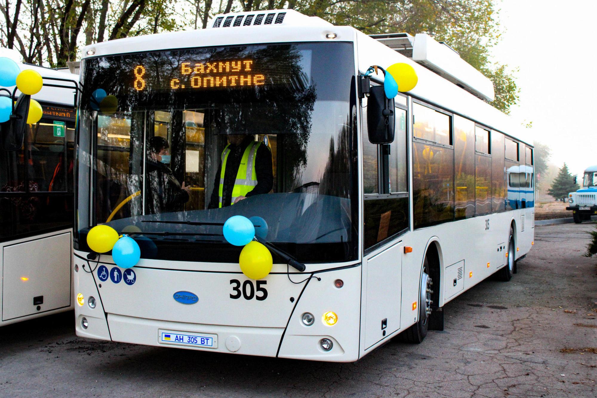 """""""Чекали 40 років"""": в Бахмутській ОТГ відкрили тролейбусний маршрут до селища Опитне (Фото, розклад)"""