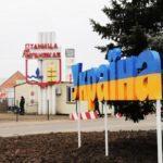 """КПВВ на Донбасі: 6 жовтня пропускають лише через """"Станицю Луганську"""""""
