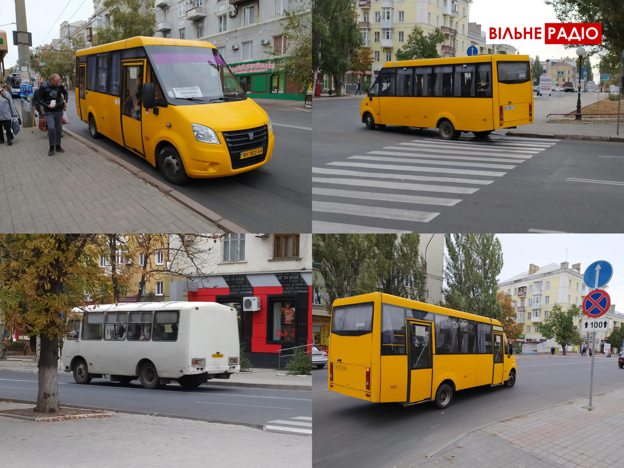 """Переходь на """"ЗЕлений"""": в Бахмуті на комунальних тролейбусах наклеїли приховану агітацію (ФОТО)"""