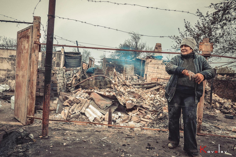 Луганская область погорельцы помощь