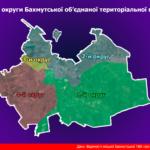 """Хто """"ваш"""" депутат. Список депутатів Бахмутської ОТГ, яких обрали за округами та навіщо вони потрібні"""