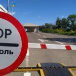 """На """"Станиці Луганській"""" зменшилися черги. Бойовики обмежують рух"""
