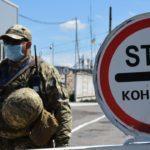 В субботу все КПВВ Донбасса закрыты. Пропускают только в экстренных случаях