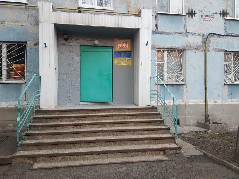 комната школьников Мрія недоступный избирательный участок