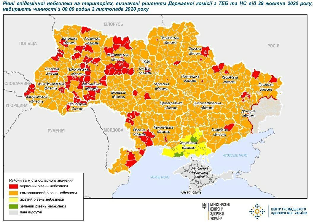 Украину поделили по новым карантинным зонам. Желтых почти не осталось