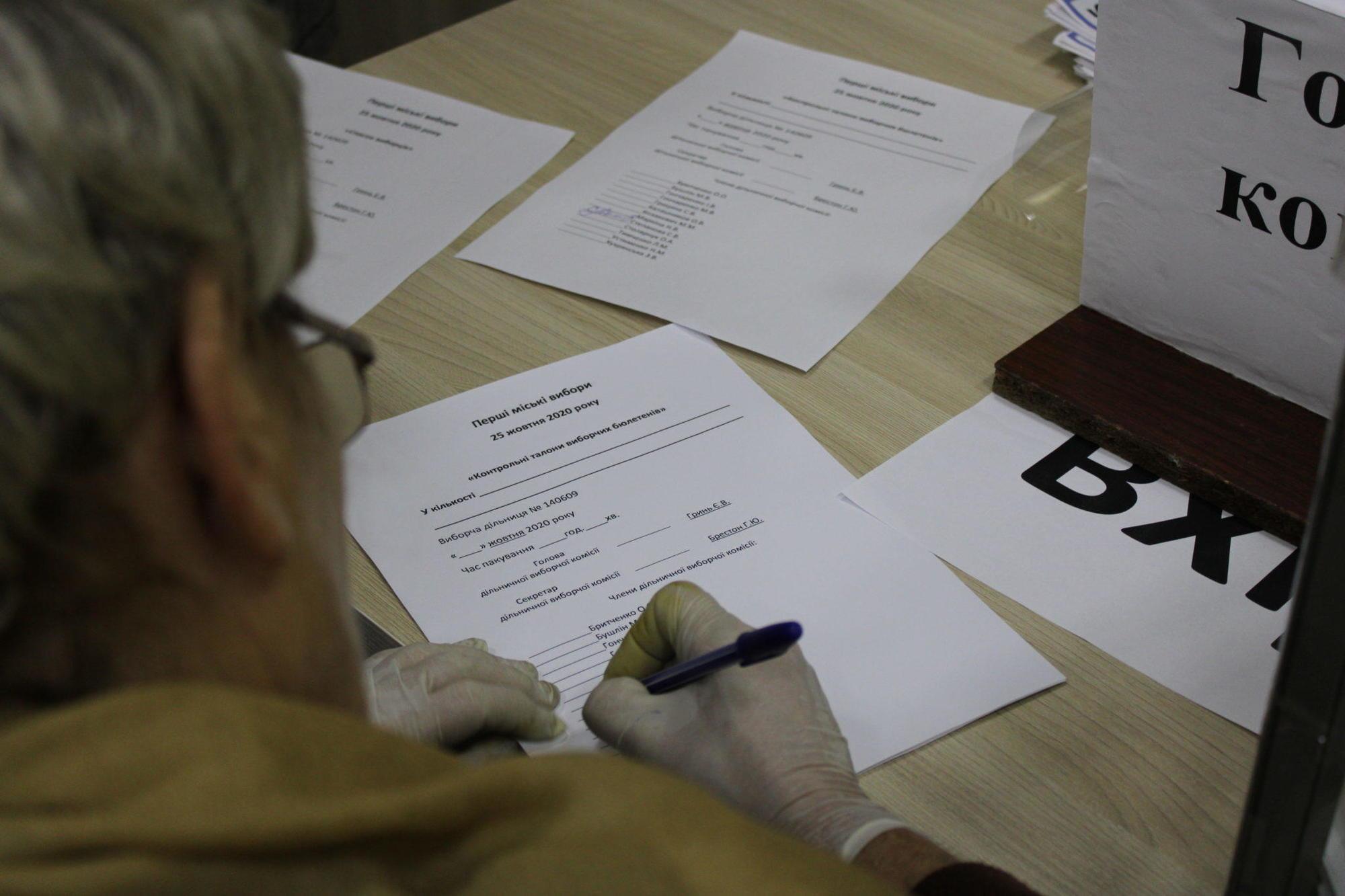 ДВК підписує пусті протоколи