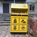 Соціальна шафа: в Соледарській школі з'явився контейнер для збору речей для нужденних (ФОТО)