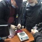 На кордоні затримали організатора наркотрафіку на Донбас, — СБУ