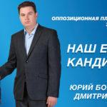 Не місцевий Дмитро Верзілов став мером Часів-Яра. Що про нього відомо?