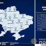"""В Украине открыли более тысячи """"избирательных"""" уголовных дел. Десятую часть нарушений совершили на Донетчине"""