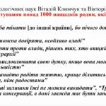 Ми досі оговтуємось від Голодомору. Як трагедія 1932-33 років продовжує впливати на українців (дослідження)