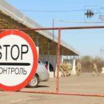Сьогодні на Донбасі ніде не пускають через лінію зіткнення, а завтра відкриється КПВВ на Донеччині