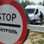 """Через """"Станицю Луганську"""" можуть пропустити лише на ТОТ, а """"Новотроїцьке"""" розблокують 6 листопада"""