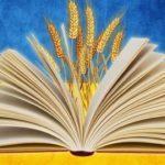 Українська на 12 балів: пройдіть тест і перевірте свої знання