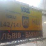 """Потяг """"Бахмут – Львів"""" знову почне їздити цього місяця. Графік курсування"""