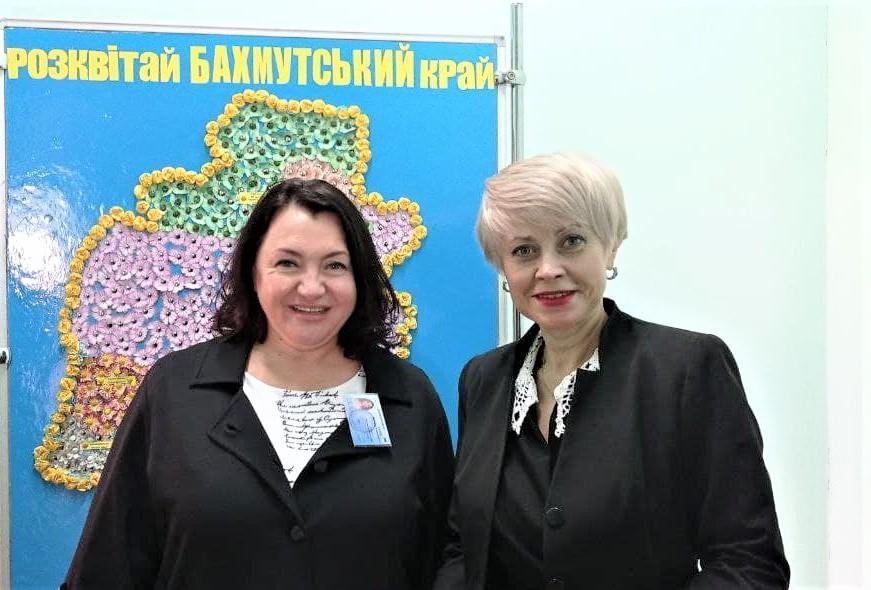 Людмила Газіна Тетяна Єрохіна Бахмутська районна рада