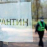 Донеччина не готова до послаблення карантину. Як і всі інші регіони України, — МОЗ