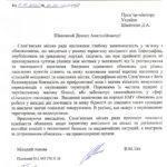 В Славянске пока не будет карантина выходного дня