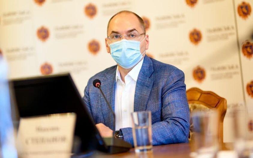 Максим Степанов міністр охорони здоров'я